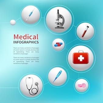 現実的な医療のアイコンのベクトル図で医療薬局の救急車の泡のinfographic