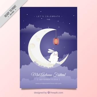 mid-autumn festival brochure with bunny on the moon