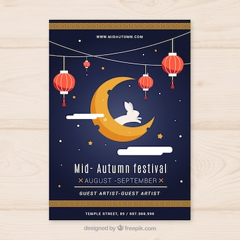 Mid autumn festival poster