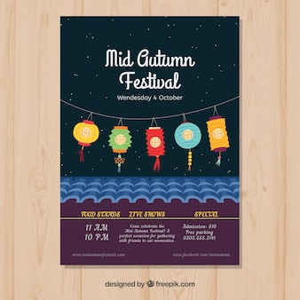 Mid autumn party poster with night sky