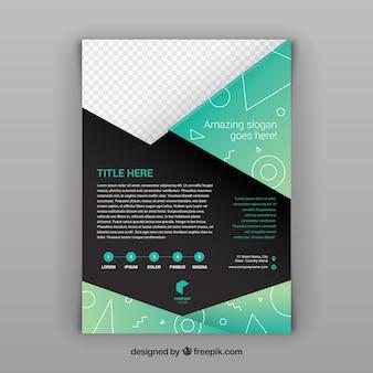 幾何学的形状を備えた最新のパンフレットテンプレート