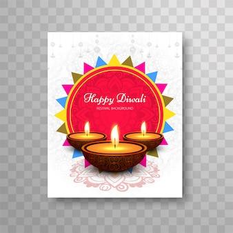 Modern colorful diwali flyer concept