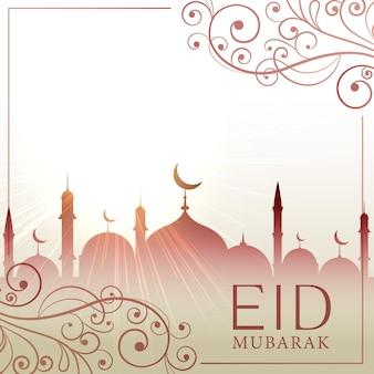 Modern design for eid mubarak with ornaments
