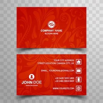 Современная цветочная визитная карточка