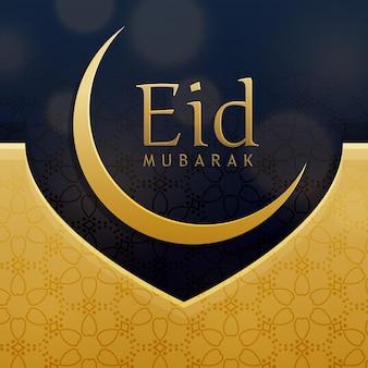 Modern golden and dark blue design for eid mubarak