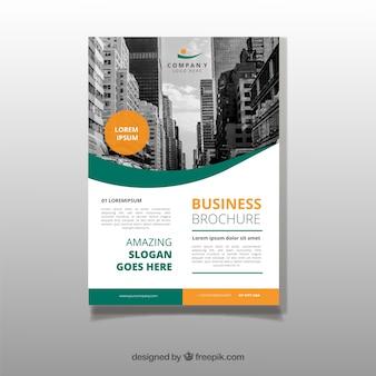Современный шаблон профессиональной брошюры