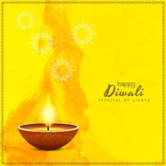 Modern yellow design for diwali celebrations