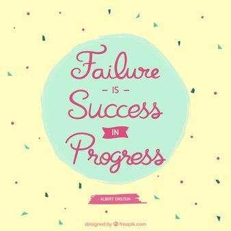 失敗概念の動機付けの引用