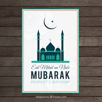 Mubarak Greeting Card