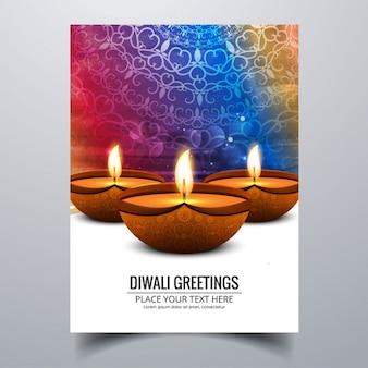 Multicolor brochure with lights diwali