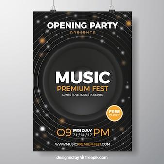 音楽パーティーのポスター