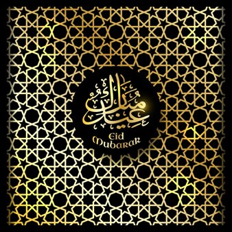 Arabic Vectors Photos And Psd Files Free Download