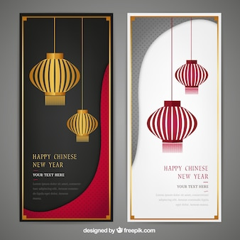 New year banners with chinese lanterns