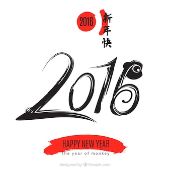 New year in japanese style