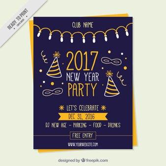 ヴィンテージデザインの新年パーティー要素のパンフレット