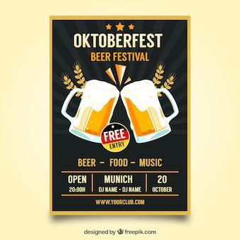 Шаблон плаката Октоберфест