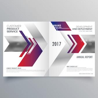 抽象的な矢印スタイル雑誌ビジネスパンフレットのデザイン