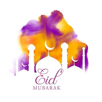 Orange and purple paint brush design for eid mubarak