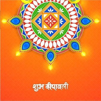 Orange background with ornamental decoration for diwali