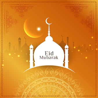 Orange eid mubarak vector design
