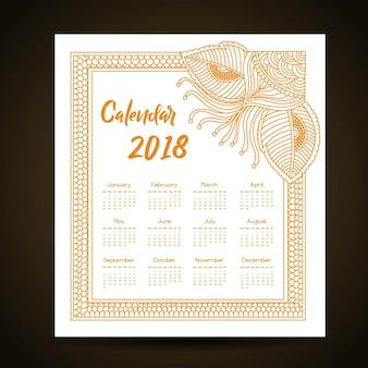 オレンジマンダラスタイルの年間カレンダー2018