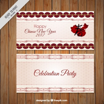 Ornamental chinese new year banners