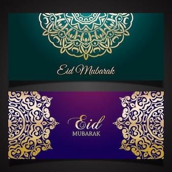Ornamental golden eid mubarak banners