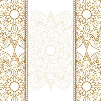Ornamental mandala background