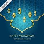 Ornamental muharram background with golden lanterns