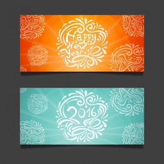 Ornamental New Year 2016 Banners