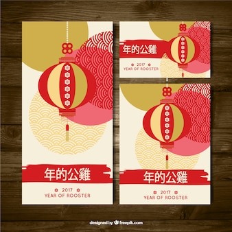 Pack of banners with lantern for year of rooster