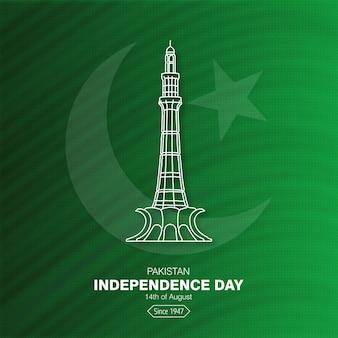 Pakistan independence day design with minar-e-pakistan