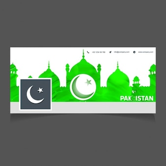 Pakistani green mosque facebook cover