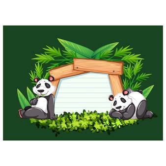 パンダは、背景デザインを負います