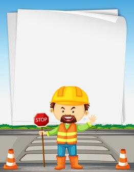 道路上の労働者と一緒に紙のテンプレート