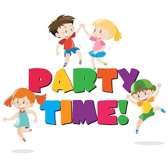 パーティー背景デザイン