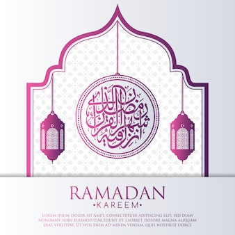 Pink and white ramadan background