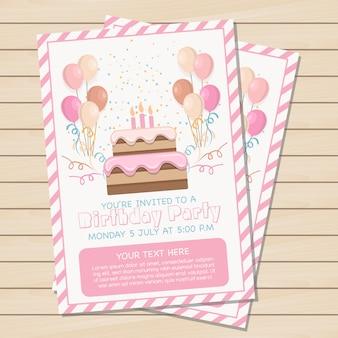 ピンクの誕生日パーティーの招待状