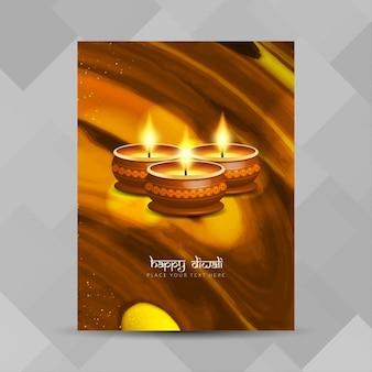 Poster for diwali