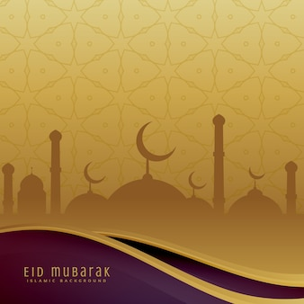 Purple and golden eid mubarak vector design