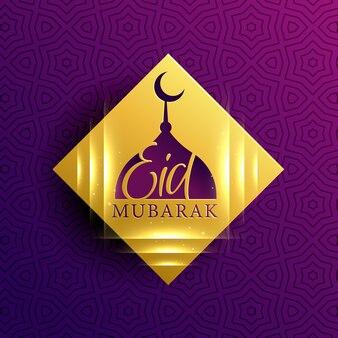 Purple eid mubarak design