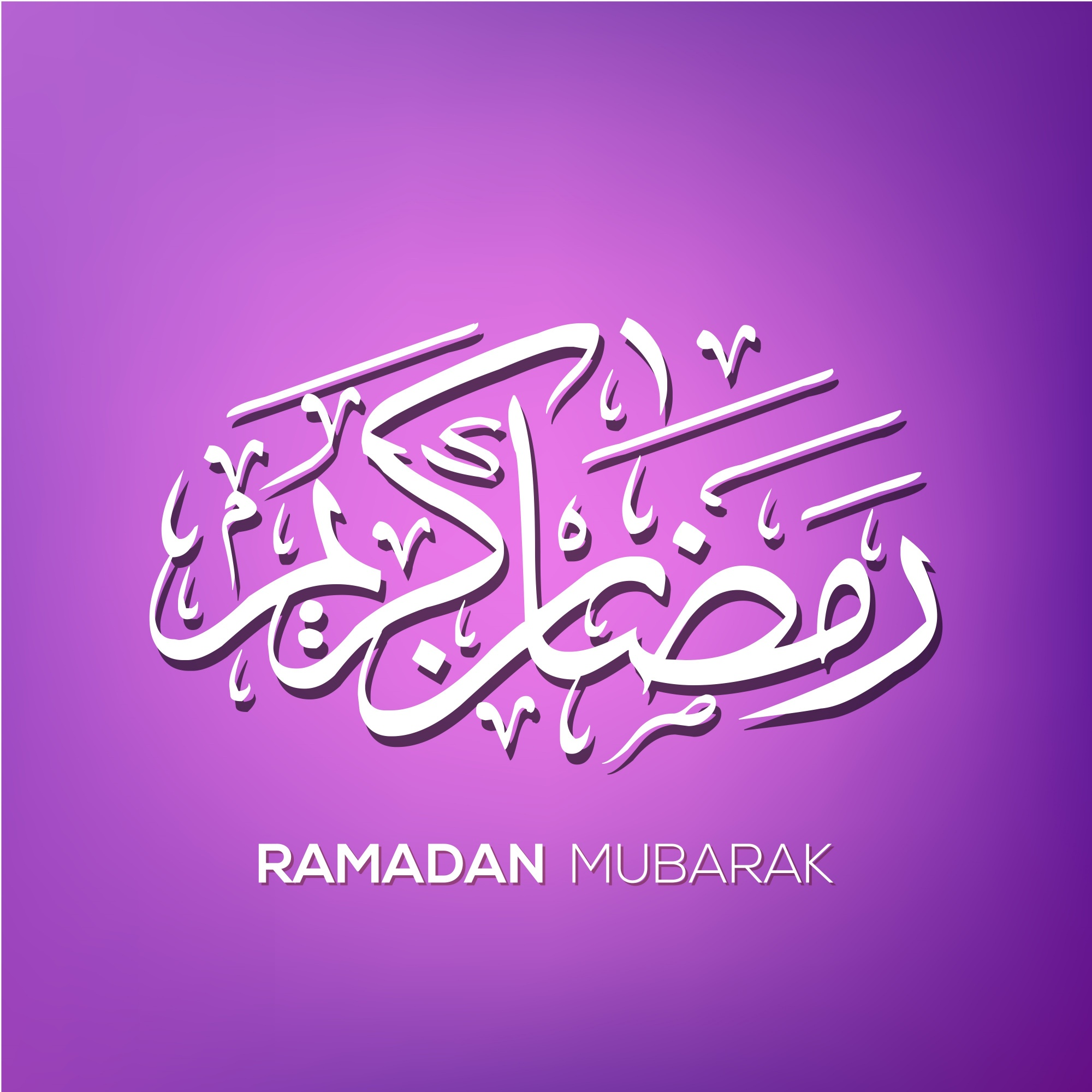 Purple ramadan kareem calligraphic illustration