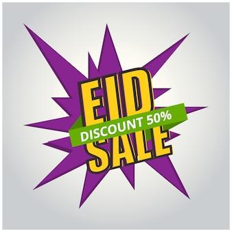 Purple ramadan sales design
