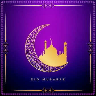 Purple religious eid mubarak design