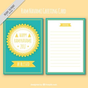ラムnavamiグリーティングカード