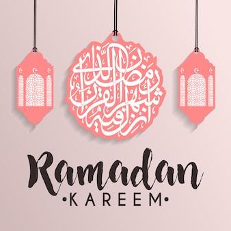 アラビアランプ付きラマダンの背景
