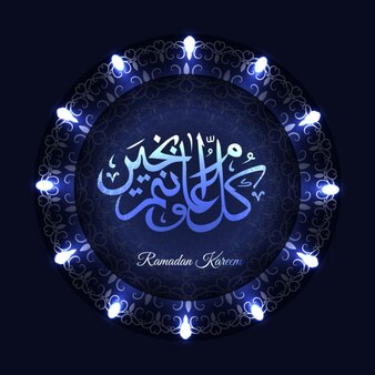 Ramadan background with blue lights