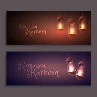 Ramadan banners design