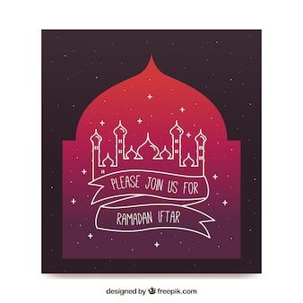 Ramadan iftar invitation