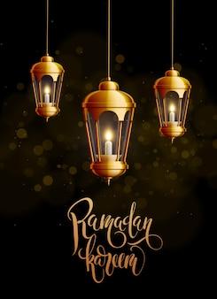 Ramadan kareem background gold glowng lanterns